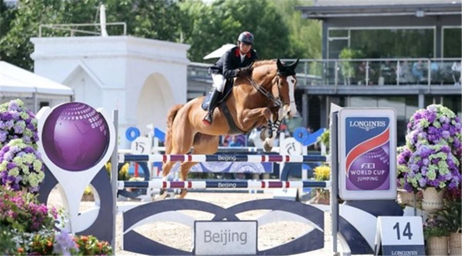 【回看】国际马联场地障碍世界杯-中国联赛第二站