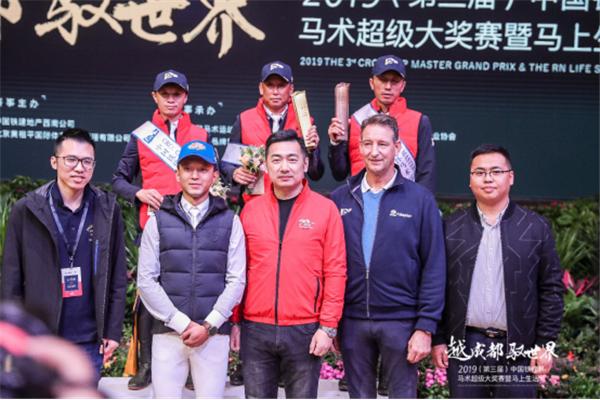 2019(第三届)中国铁建杯马术超级大奖赛暨马上生活节在成都拉开战幕1386.png